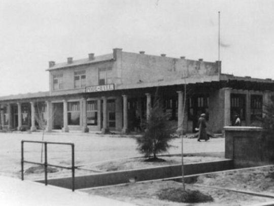 chandler bank building